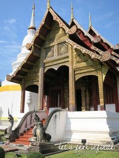 Wat Phra Singh - Bot